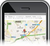 POINT02 マップ経路検索機能