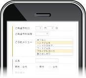 POINT05 メールフォーム機能